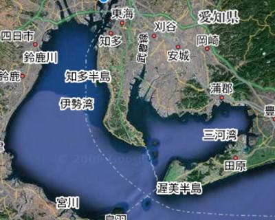 三河湾国定公園: 一日一万歩!